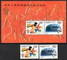 CHINA MNH 1997 8th NATIONAL GAMES STAMPS + S/S
