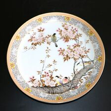 "JAPANESE FINE PORCELAIN 8"" DISPLAY PLATE BIRDS CHERRY BLOSSOM GOLD EDGE TRIM"