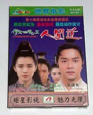 "Leslie Cheung ""A Chinese Ghost Story 2"" Joey Wong 1990 Ghost Remastered DVD"