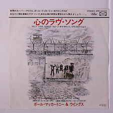 PAUL MCCARTNEY & WINGS: Silly Love Songs / Cook Of The House 45 (Japan, PS inse