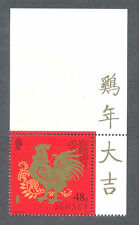 Jersey Year of the Rooster mnh single -Birds-Chinese New Year-2017