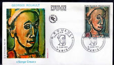 FRANCE FDC - 1673 3 TABLEAU GEORGES ROUAULT 1971