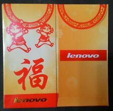 ANG POW RED PACKET - LENOVO  (2 PCS)