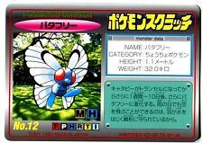 PROMO POKEMON JAPANESE TOMY CARD (1997) N°  12 BUTTERFREE PAPILUSION