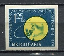33439) BULGARIA 1960 MNH** Flight of Lunik 3  1v IMPERF