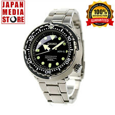 Seiko Prospex SBBN031 Marine Master Professional Diver Watch 100% GENUINE JAPAN