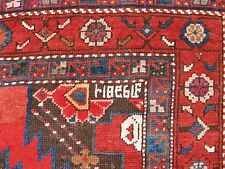 ANTIQUE ARMENIAN  KARABAGH   CAUCASIAN DATED  1896  RUG GOOD PILE GREAT COLORS