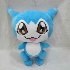 Japan anime Digimon Chibimon plush DemiVeemon plush High 30cm/13""