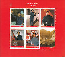 Guyana 2013 MNH Mao Tse-Tung 120th Birthday 6v MS Zedong Great Wall China Stamps
