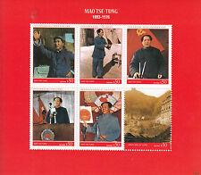 Guyana 2013 estampillada sin montar o nunca montada Mao Tse-Tung 120th Cumpleaños 6v MS Zedong Gran Muralla China sellos