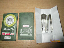 Sewing Machine Needles x5 packs 11-13-14-16-18 Brother Singer Janome Toyota