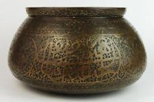 QAJAR PERSIAN ISLAMIC Antique BRASS BOWL FARS STYLE Early 19th Century