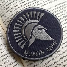 MOLON LABE KING OF SPARTA Airsoft Tactical Army Morale Hook&Loop PATCH