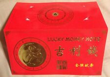 2016 Lucky Money Year of Monkey Chinese New Year 金��獻金福 Brand New From BEP