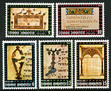 Greece 1427-1431, MNH. Byzantine Book illustrations. Birds, 1982