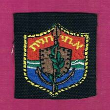 ISRAEL IDF NAVY MISSILE CRAFT I.N.S. HANIT EXTREME  RARE MINI PATCH NO RESERVE