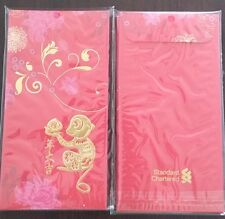 2016 Standard Chartered Red Packet Ang Pow 1 pack