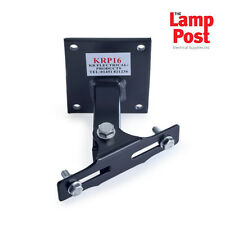 Swivel Bracket for Floodlights 20W/30W LED Floodlight - KRP16