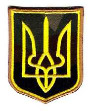 Ukrainian Army Patch Camouflage Como Tryzub Trident Coat of Arms
