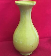 Chinese Yellow Crackle Glaze Single Gourd Vase Height 22cm Possibly Antique