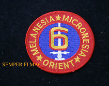 US MARINES 6TH MARINE DIVISION COLLECTOR PATCH MELANESIA MICRONESIA ORIENT USMC