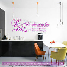 Bismillahirrahmanirrahim in english Islamic Wall Art Stickers Vinyl home Decor-9