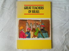 Great teachers of Israel (First book of Bible heroes) childrens JUDAICA