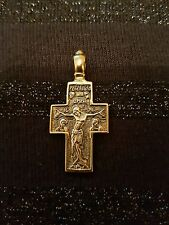 925 silver russian orthodox Christian cross.