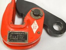 Vertical Lifting Plate Clamp L-0.75 -  1 Ton - 0-10mm made for Vestil