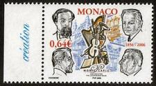 MONACO MNH 2006 The 150th Anniversary of the Monte Carlo Philharmonic Orchestra