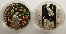 UKRAINE, 5 Hryven 2016 Coin UNC, Traditional Decorative Art, Petrykivka Painting