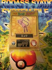 Mew 1997 Meiji Japanese Pocket Monsters **Rare Holo ** - Pokemon Card