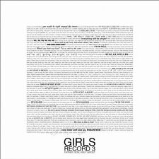 GIRLS-FATHER SON HOLY GHOST (MPDL) VINYL LP NEW