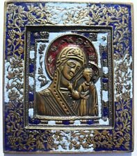 Bronze Icon Theotokos of Kazan