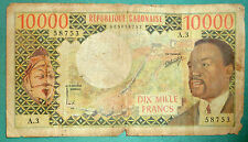 GABON 10000 10 000 FRANCS NOTE FROM 1974 ISSUE, P 5 a, SIGNATURE 6