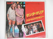 "NEWTON FAMILY -Santa Maria- Soundtrack 7"" 45 OST  Japan Pressung"