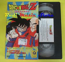 film VHS cartonata DRAGONBALL Z 17 In aiuto di goku Vittoria (F70) no dvd