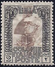 LIBIA 1924 - 2 Cent. n. 45b VARIETA' 14 X 13 1/4 PITTORICA INTEGRO SPL € 25