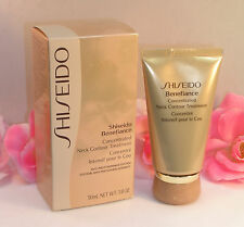 New Shiseido Benefiance Concentrated Neck Contour Treatment 1.8 oz / 50 ml