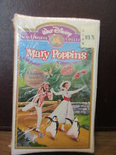 Walt Disney VHS tape, Mary Poppins, Masterpiece Collection - Factory Sealed