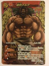Toriko Miracle Battle Carddass Super Omega TR05-23