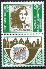 Bulgarie 1990 Belgica'90 Yvert n° 3312 neuf ** 1er choix
