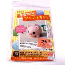 DAISO JAPAN  Needle Felting Animal Kit Wool  PIG KAWAII!!