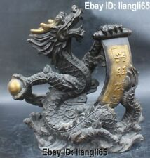 """14"""" Old Chinese Bronze Gild 12 Zodiac Year Dragon Play Bead Statue Successful"""
