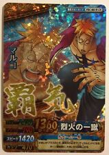 One Piece OnePy Berry Match W Campaign PART13 PHC-003-W-CP