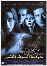 I Know What You did last summer Egyptian Movie Poster 1997 Hewitt