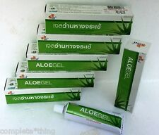 Moisture Dry Skin Aloe Vera Gel Aloegel  Acne Burn Sun Burn Fire Lot 6 Tube