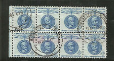 USA -  USED BLOCK OF 4 STAMPS -LIBERATOR OF FINLAND