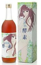 New Japanese Rivaland Princess Enzyme drink 720ml diet