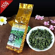 7A Top Grade China Fujian Tie Guan Yin Fresh Oolong TieGuanYin Green Tea 150g